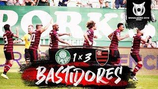 Palmeiras 1 x 3 Flamengo - Bastidores