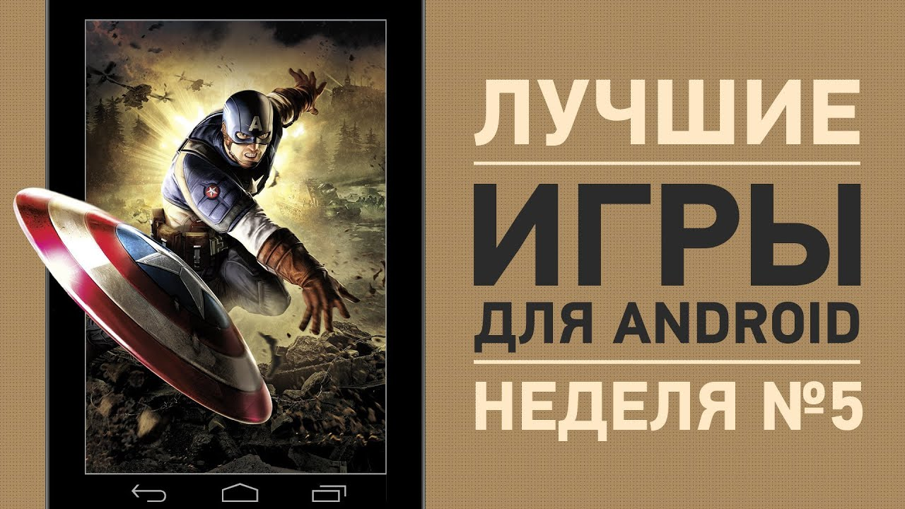Android gaming - Posts | Facebook