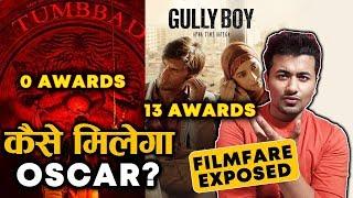 Tumbbad Vs Gully Boy | Filmfare Awards 2020 EXPOSED | कैसे मिलेगा OSCAR?