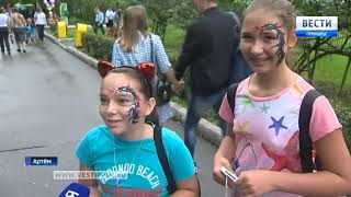Город Артем отметил свое 80-летие и День шахтера