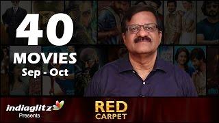 Simbu's AYM to clash with Dhanush's Thodari or Sivakarthikeyan's Remo | Red Carpet | Release Date