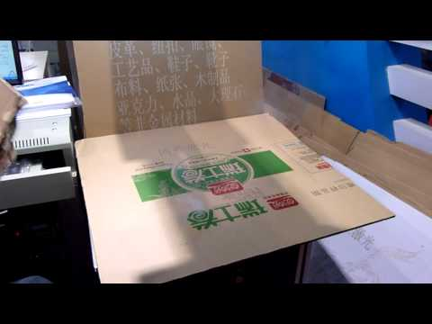 Shenzhen Exhibition Laser