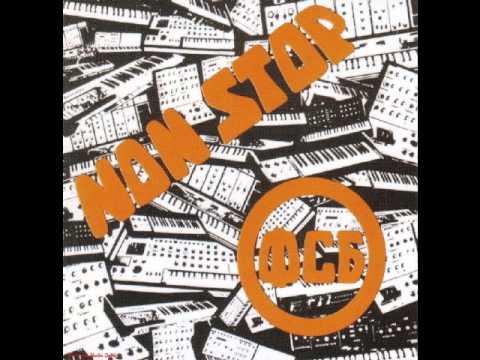 FSB  Non Stop 1977  (Full Album)
