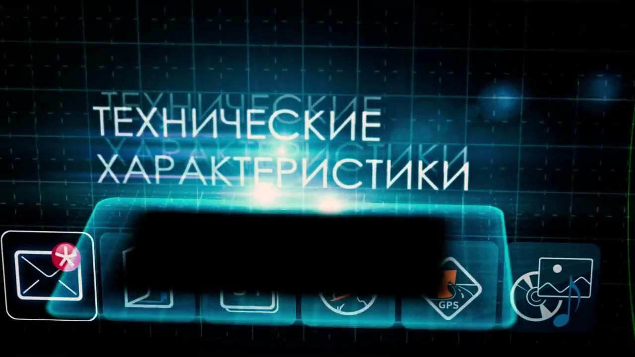 Реклама канала - обозревателя мобильных технологий.