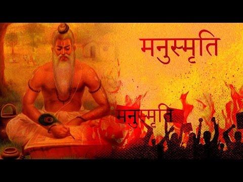 What is Manusmriti?