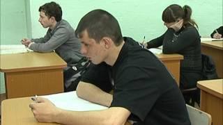Вечерняя школа.wmv