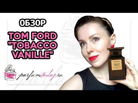 Tom Ford Tobacco Vanille Обзор