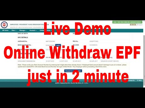 Pf How To Withdraw Pf Online Without Employer Signature Youtube
