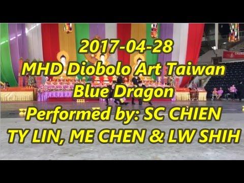 2017-04-28 MHD Diobolo Art Taiwan-Blue Dragon (Performance 2)