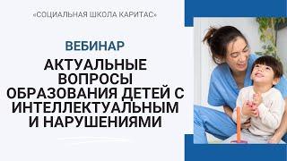 Вебинар А.М. Царева, 2.06.15