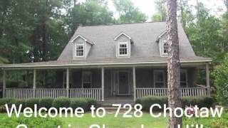 728 CHOCTAW COURT, COLUMBUS, GA. - HOME FOR LARGE FAMILY FOR SALE!