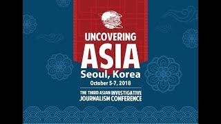 [Live] 뉴스타파 #IJAsia18 스페셜 이벤트 라이브