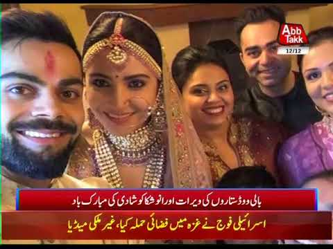 Bollywood Celebs Congratulate Anushka Sharma And Virat Kohli | 12 Dec 2017