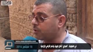 بالفيديو| منازل منوف تعوم على برك الصرف.. والأهالي: هتقع فوق راسنا