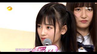 SNH48《我是大美人》鞠婧祎...