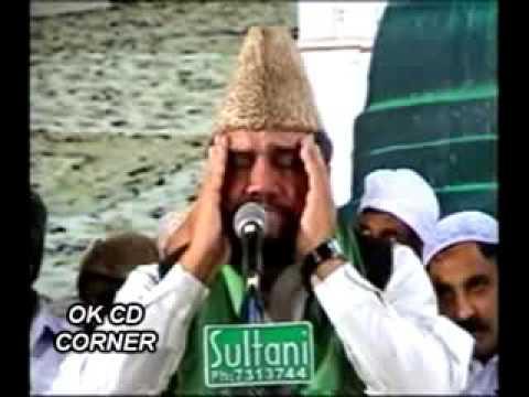 Qari Syed Sadaqat Ali 2.0 Update