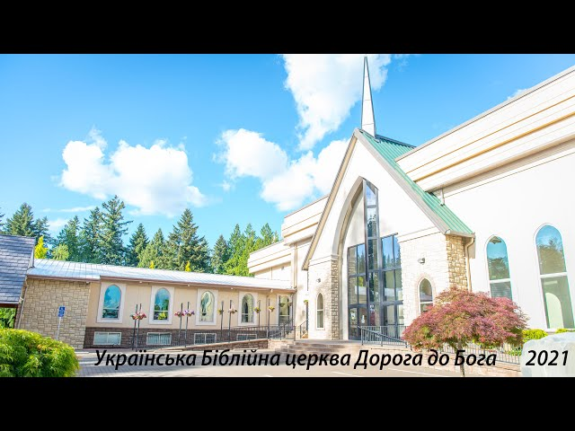 Wednesday Evening Service April 7th, 2021