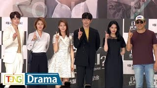 [풀영상] 서강준·공승연 '너도 인간이니' 제작발표회 현장 (Are You Human?, Seo Kang Joon, Gong Seung Yeon, KBS DRAMA)