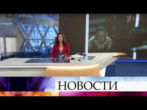 Выпуск новостей в 15:00 от 24.12.2019