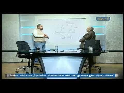 الوحدات المكافئة للأستاذ محمد عبدالمعبود