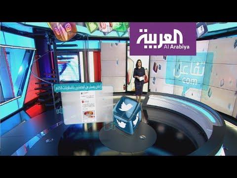 تفاعلكم: إعلان في السعودية يسخر ممن يعانون من التأتأة  - نشر قبل 2 ساعة