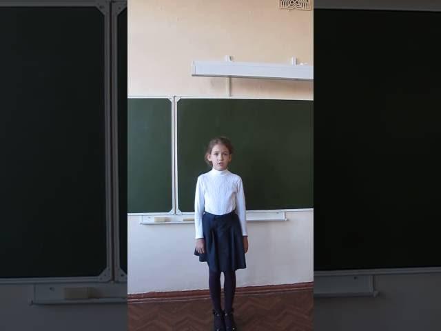 Изображение предпросмотра прочтения – ЕвгенияГорбунова читает произведение «Лисица и виноград» И.А.Крылова