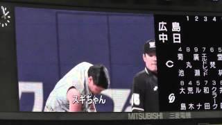 ナゴヤドームの始球式に、ワイルド芸人スギちゃん登場! ドアラにエスコ...