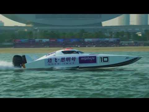 XCAT DAILY RECAP - Xiamen Grand Prix - Day 2