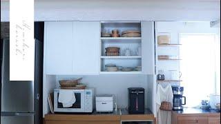 [ 暮らしのVlog ]すっきりとした食器棚を目指してDIY/無印購入品/秋の簡単おやつ screenshot 1