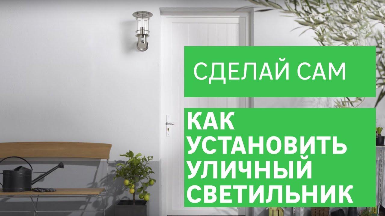 СОБИРАЕМ ТЕПЛИЦУ ЧАСТЬ 2 - YouTube