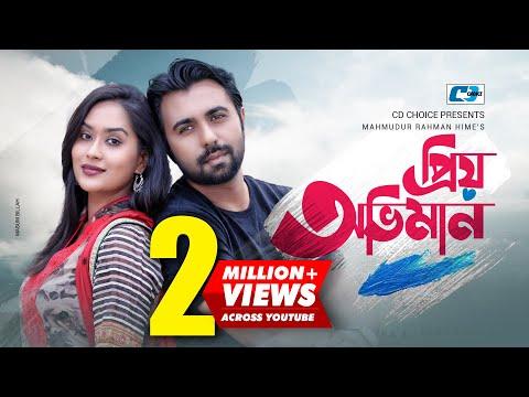 Priyo Oviman | প্রিয় অভিমান | Apurba | Zakia Bari Momo | Papia | Hime | Bangla Romantic Natok