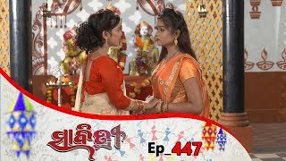 Savitri | Full Ep 447 | 14th Dec 2019 | Odia Serial - TarangTv