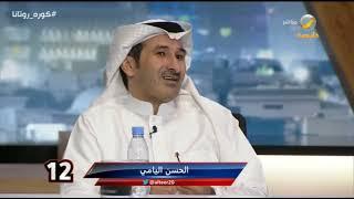 """الحسن اليامي: لهذه الأسباب تركت نادي """"الاتحاد"""" وقررت اللعب لـ""""نجران"""""""
