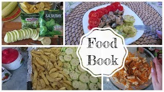 FoodBook Рецепты♦Вкусный ОБЕД♦Здоровое питание ♥MarieDeMer