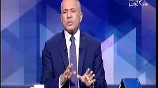 بالفيديو والصور..أحمد موسى: قطر استضافت إسرائيليين على أرضها