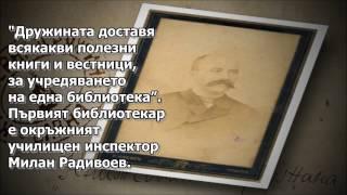 I Видеоурок