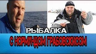 Рибалка з Нормундом Грабовскисом. З льоду. Підлідний фідер