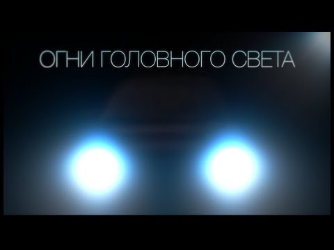 Ремонт бампера SOLARIS (Часть 2)