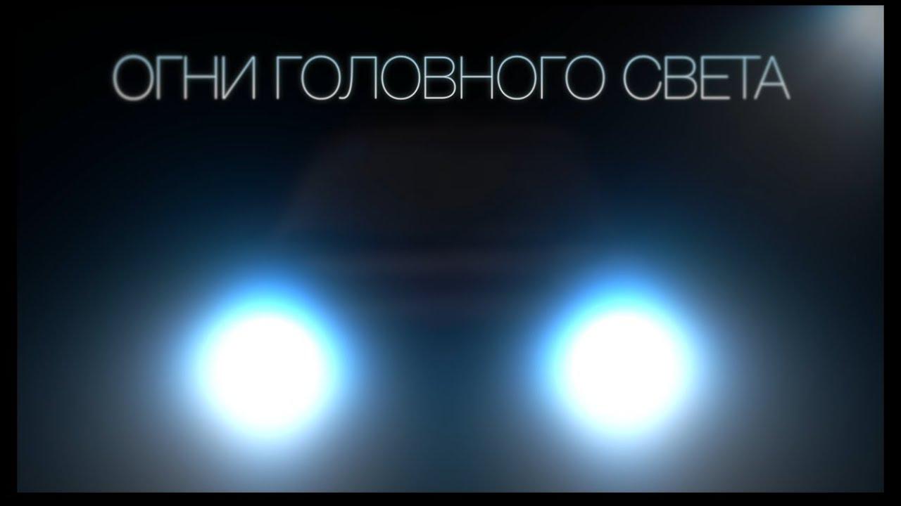 Стеклоподъемники ГРАНАТ для ЗАЗ-1103