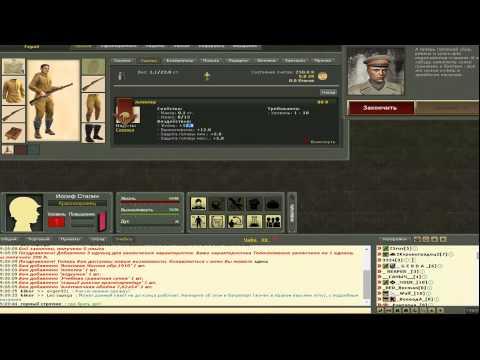 Видео-обзор игры Передовая