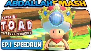 Captain Toad: Treasure Tracker [Nintendo Switch] - Episode 1 SPEEDRUN CHALLENGES!  🔴LIVE!