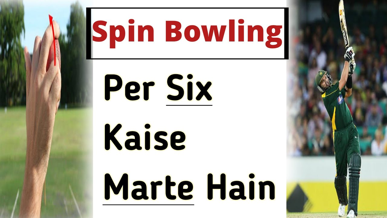 Tape ball cricket betting tips free spread betting futures explained in detail