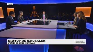 Statut de Jérusalem : l'onde de choc mondiale (partie 1)