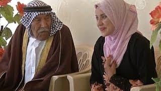 Свадьба в Ираке: жена младше мужа на 70 лет (новости)