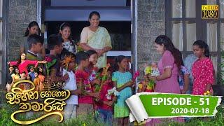 Sihina Genena Kumariye   Episode 51   2020-07-18 Thumbnail