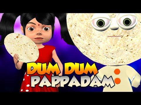 Malayalam Kids Song |  Dum Dum Pappadam  ഡും ഡും പപ്പടും in 3D Animation