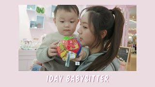 Hyeri Vlog | 1Day Babysitter (with. baby at age 2)