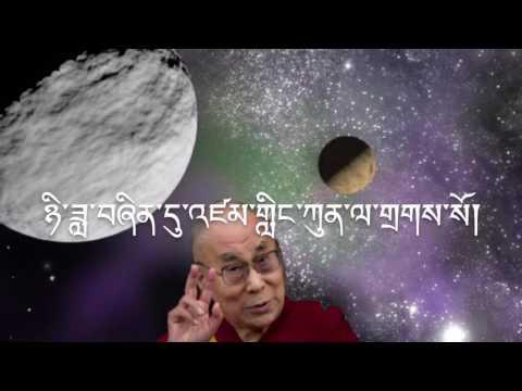 Tibetan Song with Lyrics Tsewai Lama Yin(བརྩེ་བའི་བླ་མ་ཡིན)