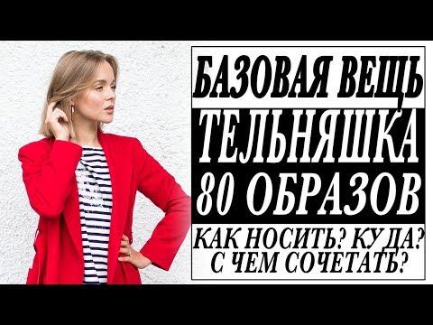 Как дозвониться оператору Киевстар