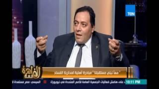 د.أحمد خيري  مؤسس حملة معا نبني يوجه رسالة قوية لمنظمات حقوق الانسان ورجال الدين المتشدد